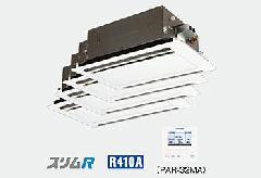 三菱 2方向天井カセット形 PLZD-RP280LB
