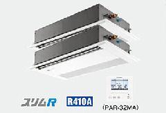 三菱 1方向天井カセット形 PMZX-RP80FEB