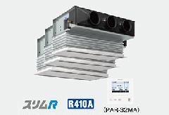 三菱 天井ビルトイン形 PDZT-RP160FB