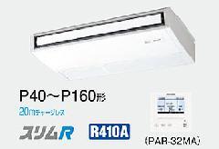 三菱 天吊形 PCZ-RP160KB