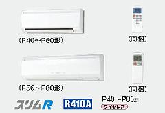三菱 壁掛形ワイヤレス PKZ-RP40KLB