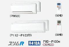 三菱 壁掛形ワイヤレス PKZX-RP80KLB