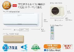 ダイキン 壁掛形HXシリーズ S71MTHXP-W(-C)