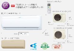 ダイキン 壁掛形CXシリーズ S22MTCXS-W(-C)