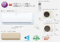 ダイキン 壁掛形CXシリーズ S36MTCXS-W(-C)