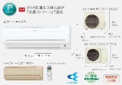ダイキン 壁掛形Pシリーズ S40MTPP-W(-C)