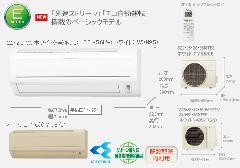 ダイキン 壁掛形Eシリーズ S25MTES-W(-C)