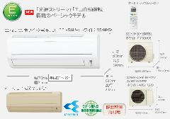 ダイキン 壁掛形Eシリーズ S28MTES-W(-C)