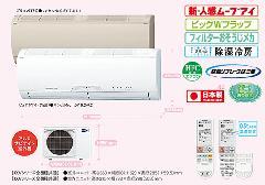 三菱電機 壁掛形 MSZ-JXV221(W)(T)