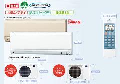 三菱電機 壁掛形 MSZ-AXV401S(W)(T)