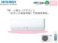 三菱 霧ヶ峰ムーブアイ MSZ-JXV281