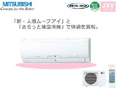 三菱 霧ヶ峰ムーブアイ MSZ-JXV561S