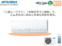 三菱 霧ヶ峰ムーブアイ MSZ-BXV251