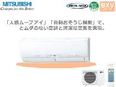三菱 霧ヶ峰ムーブアイ MSZ-BXV401S