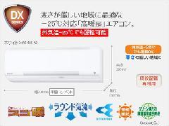 ダイキン エアコン S40NTDXP-W
