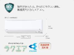 ダイキン エアコン S56NTWXS-W