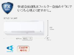 ダイキン エアコン S28NTFXS-W