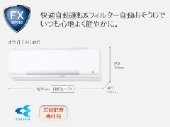 ダイキン エアコン S56NTFXS-W