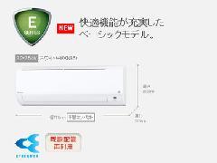 ダイキン エアコン S25NTES-W