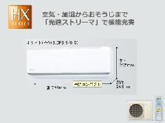 ダイキン エアコン S25MTHXS-W