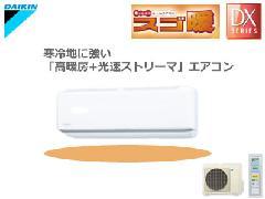 ダイキン エアコン S56MTDXV-W