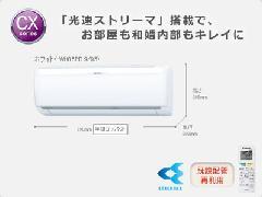 ダイキン エアコン S25MTCXS-W