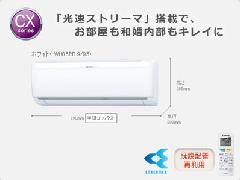 ダイキン エアコン S56MTCXP-W