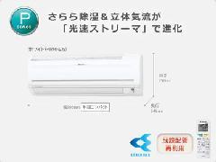 ダイキン エアコン S25MTPS-W
