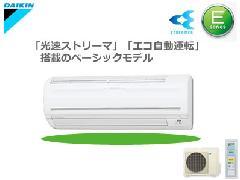 ダイキン エアコン S36MTES-W