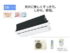 ダイキン エアコン S40NCRY