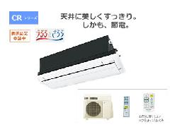 ダイキン エアコン S56NCRY