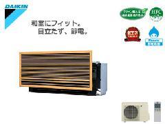 ダイキン エアコン S36NMV