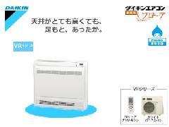 ダイキン エアコン S50NVRV-W