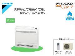ダイキン エアコン S56NVV-W