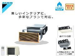 ダイキン エアコン S50NLV