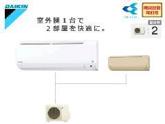 ダイキン エアコン PAC-40NV-B
