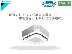 ダイキン エアコン Eシリーズ SYC63CAV