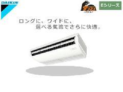 ダイキン エアコン Eシリーズ SYH63CAV