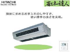 日立 省エネの達人シリーズ RPCK-AP140SH1