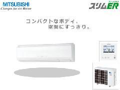 三菱 スリムERシリーズ PKZ-ERP112KLD