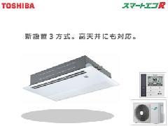 東芝 スマートエコRシリーズ ASEA04555JA