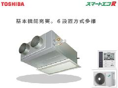 東芝 スマートエコRシリーズ ABEA06355JA