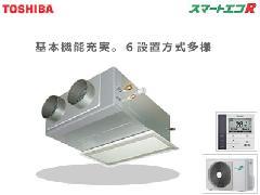 東芝 スマートエコRシリーズ ABEA08055A