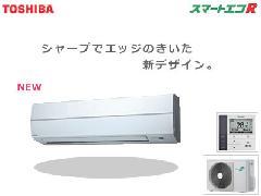 東芝 スマートエコRシリーズ AKEA04555JA