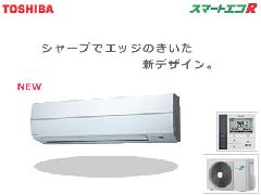 東芝 スマートエコRシリーズ AKEA06355JA