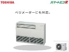 東芝 スマートエコRシリーズ ALEA08055B