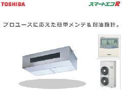 東芝 スマートエコRシリーズ APEA08055A