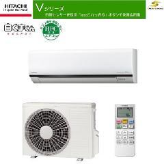 日立 Vシリーズ RAS-V36D