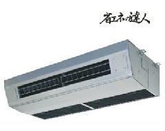 日立 厨房用エアコン 省エネの達人 シングル RPCK-AP80SHJ3