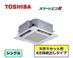 東芝 スマートエコRシリーズ AUEA08065JA1